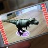 Virtual Dinosaur