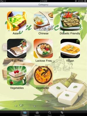 Screenshot 1500+ Tofu Recipes on iPad