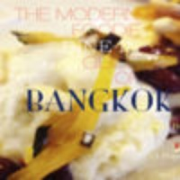 Bangkok Food Guide