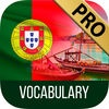 LEARN PORTUGUESE Vocabulary