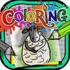 Coloring Book Painting Pictures Farm Animals Cartoon Pro