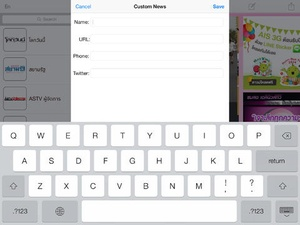 Screenshot Thailand Daily on iPad