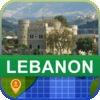 Offline Lebanon Map