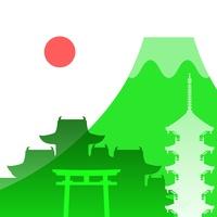 NAVITIME for Japan Travel – Transit Guide, Wi