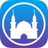 Muslim Athan Pro: Prayer times Islam (رمضان