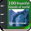 Amazing Islands in the World