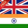 Offline English Hindi Dictionary FREE