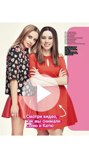 Screenshot ELLE girl Russia on iPhone