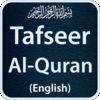 Tafseer Ibne Kathir English Full