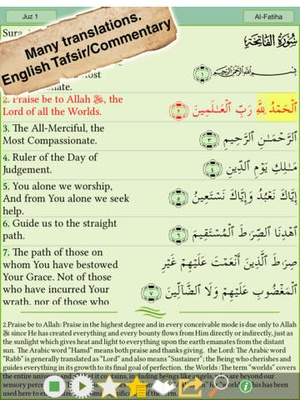 Screenshot Quran Majeed on iPad