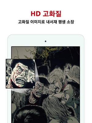 Screenshot 레진코믹스 (LezhinComics) on iPad