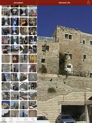 Screenshot 450 Jerusalem Images in the Bible with Commentaries and References on iPad
