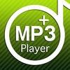 EZMP3 Player Pro