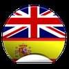 Offline Spanish English Dictionary Translator for Tourists, Language Learners and Students