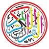 Tajweed Quran in Urdu