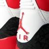 Jordans Out