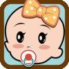 Baby Feed Drink Poop Pee Recorder