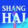 Tour Guide For Shanghai Lite