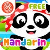 Kids Learn Mandarin Free