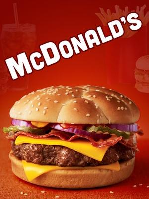 Screenshot Great App for McDonalds on iPad