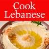 Cook Lebanese 101 Recipes