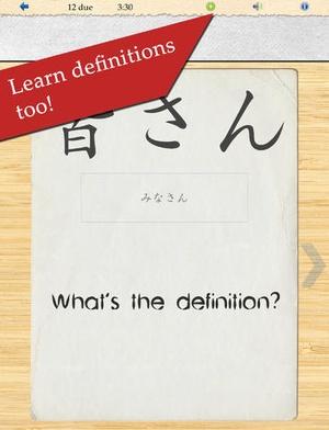 Screenshot Skritter Japanese on iPad