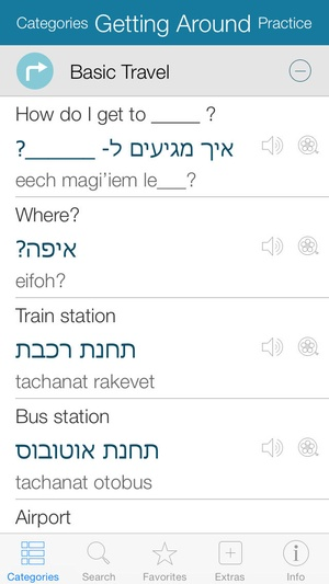 Screenshot Hebrew Pretati on iPhone