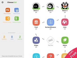 Screenshot ChineseSkill on iPad