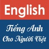 English Study for Vietnamese Pro