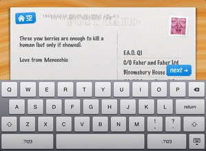 Screenshot QI: Everything You Think You Know Is Wrong on iPad