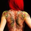 Tattoo Text FREE