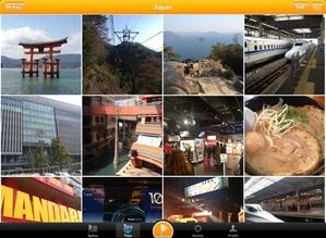 Screenshot Geospike on iPad