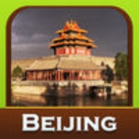 Beijing Tourism Guide