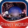 Offline Travel Guide Disney World