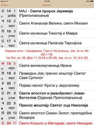Screenshot Pravoslavni Kalendar Pro on iPad