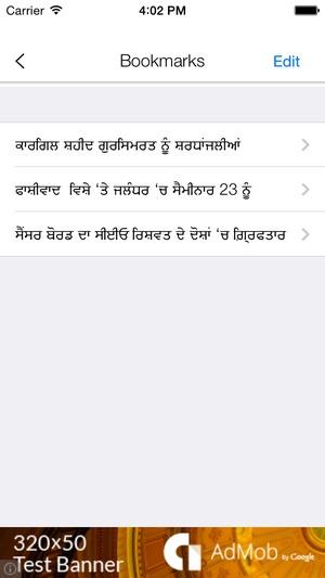 Screenshot Punjabi Tribune Newspaper on iPhone