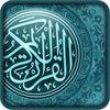 Quran Plus