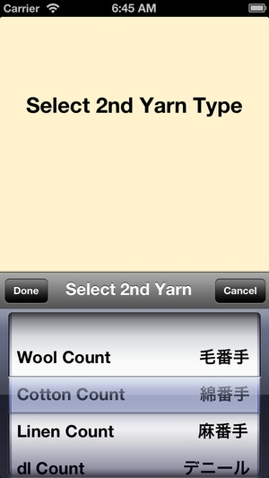 Screenshot YarnCountCal on iPhone