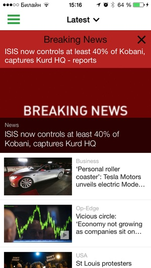 Screenshot RT News English on iPhone