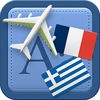 Traveller Dictionary and Phrasebook French