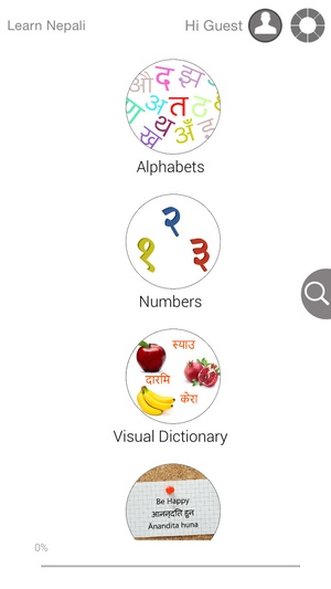 Screenshot Learn Nepali via Videos by GoLearningBus on iPhone