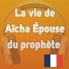 la Vie de Aïcha épouse du prophète