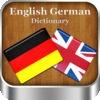 English German Advanced Dictionary