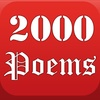 2000 Poem Quotes for Occasions, Birthdays, Parties, Weddings, Invitations and Events