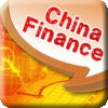 Financial Chinese Free