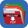 Office to PDF Pro