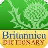 Britannica ELS Arabic English Dictionary