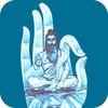 Learn Vedic Chanting