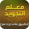 Moalem Al