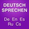 Learning German language basics